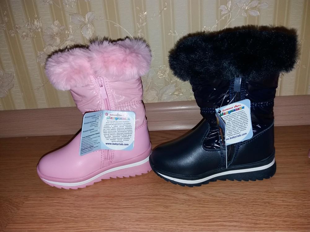b4888926f Скидка!!! сапоги шалунишка для девочек (25р - 30р), цена 395 грн ...