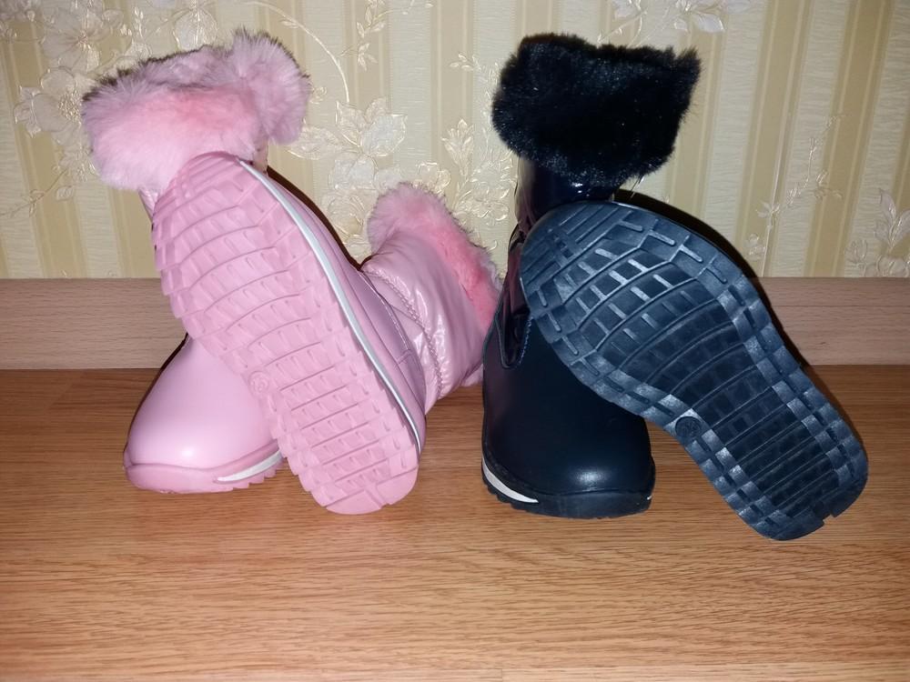 89e1694df Скидка!!! сапоги шалунишка для девочек (25р - 30р), цена 395 грн ...
