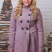 Пальто женское кашемировое сирень 75