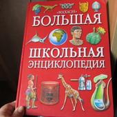 Продам дитячі книги лотом