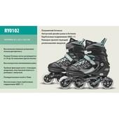 Роликовые коньки Extreme Motion р.39-42 (RY0102), металл.рама, клипса, шнурок, голуб.Доставка