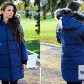 Пальто теплое зима 42,44,46