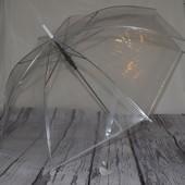 Зонтик зонт трость детский подростковый прозрачный белый
