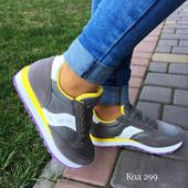 Кросовки женские серые с желтым. Польша