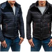 Мужская зимняя стеганная куртка Stegol