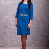Платье Камни