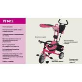 Детский трехколесный велосипед VT1415, розовый