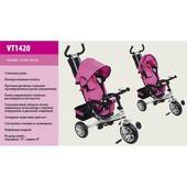 Детский Велосипед 3-х колесный VT1420