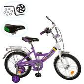 Велосипед детский 12д. P 1248a Profi