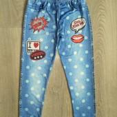 Лосины, под джинсы 6,7 лет