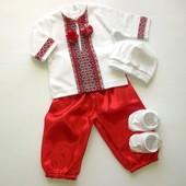 Вышитый крестильный костюм для мальчика Размер от 56 по 86 см
