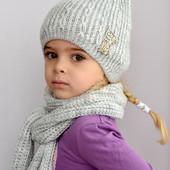 Зимняя шапка для детей и взрослых. р.50-56.