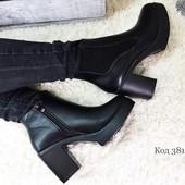 Ботинки женские деми на каблуке эко.кожа
