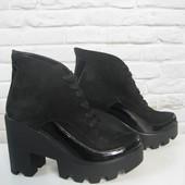 Мегастильные,удобные ботинки.
