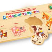 Деревянные игрушки - методика Монтессори рамки вкладыши