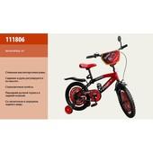 Велосипед 2-х колес 18'' 111806
