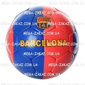 Мяч футбольный FC Barcelona №5: 4 слоя, 32 панели