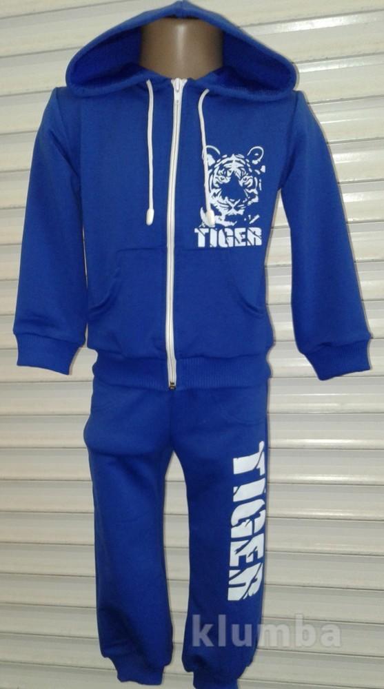 d864a970f48d Детские спортивные костюмы тигр двунитка 2-6 лет, цена 280 грн ...