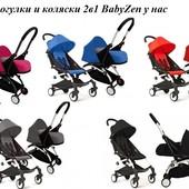 Коляски BabyZen