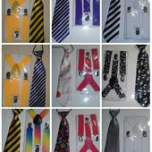 Продам набор подтяжки и галстук