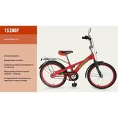 Велосипед 2-х колес 20 152016