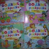Детская развивающая литература 2+,3+,4+,5+,6+