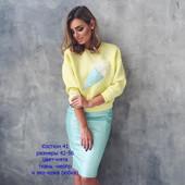 Костюм женский юбка + свитшот размер от 42 по 56