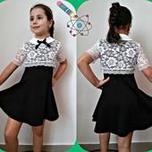 Школьное платье 116-140р