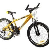 Акция Азимут Джампер 24 А алюминиевый велосипед Azimut Jumper mtv горный