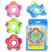 Круг для купания детей, 45-41 см, на липучке, на застежке, 2 ручки, 4 цв,в коробке, 21-14-4 см