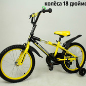 доставка! гарантия! велосипед от 7 лет, Rueda Barcelona, колёса 18 дюймов , цвет желтый