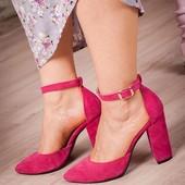 Шикарные туфли Кожа/замша Возможно отшивать в разных цветах !