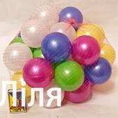 Набір кульок Оріон, арт.467 для ігр в басейнах, палатках