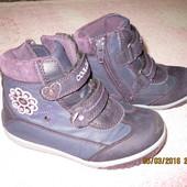 Демисезонные ботиночки Cool Club, р.28 (17,5 см)
