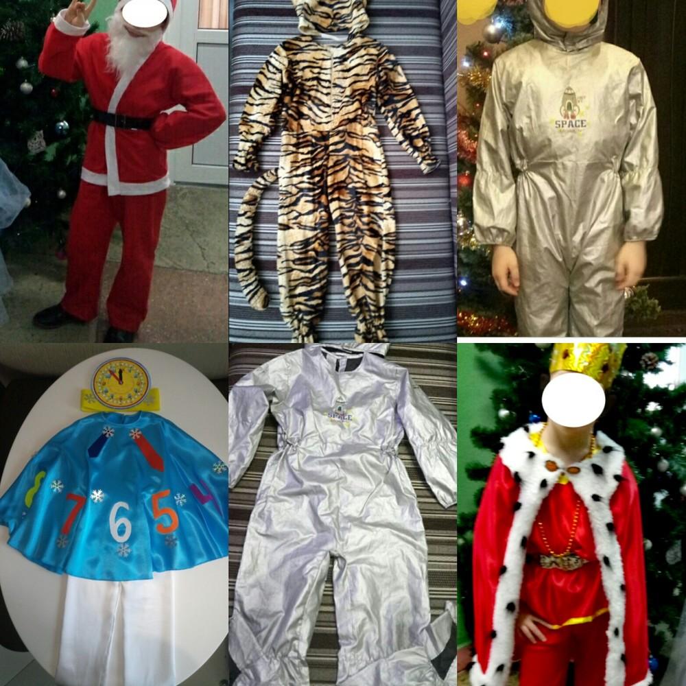 Костюмы карнавальные прокат, король  космонавт, робот,  тигр,  часики, санта клаус фото №1