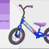 Велобег велосипед без педалей  BB002,3,4