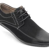 Мужские туфли 40-45р