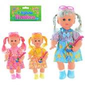 Кукла Билли 163 BV