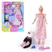 Кукла беременная, с одеждой, 2 ребенка, аксессуары
