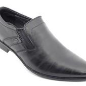 Мужские туфли 43 и 45 размер м-3073