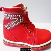 Обувь демисезонные ботинки для девочки 22-27 размеры, 102-210-4
