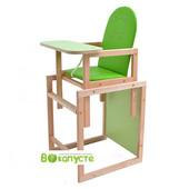 Стульчик-трансформер детский , Ommi, цвет Green