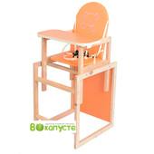 Стульчик-трансформер детский, Ommi Plus, цвет Orange