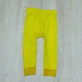 Яркие жёлтые леггинсы для девочки. Внизу декорированы кружевом  Lycra. Размер 2-3 года