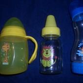 Комплект бутылочек + поильник унисекс для новорожденного в идеальном состоянии