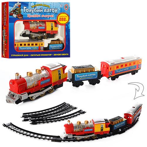 Железная дорога голубой вагон 70155 (614) фото №1