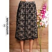 Длинная юбка, черное кружево на нюдовом чехле