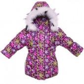 Куртка зимняя Классика в расцветках 86~116 (4