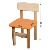 Детский Стульчик деревянный оранжевый. F23