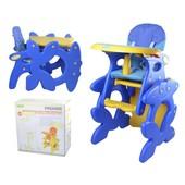 Детский стульчик-трансформер bt-hc-0010 Blue